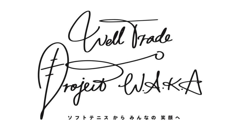 プロジェクトワカ,Project W.A.K.A