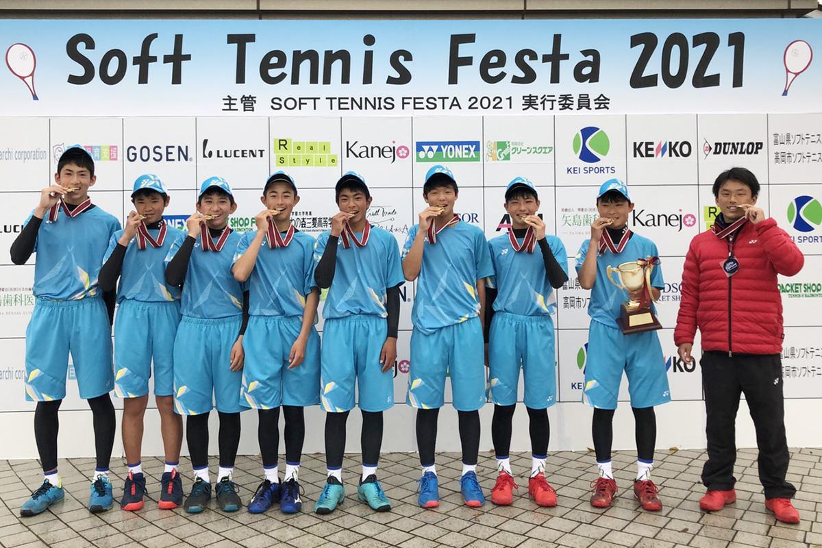 男子優勝千葉県選抜,ソフトテニスフェスタ2021,令和2年度全国中学生 ソフトテニス対抗戦